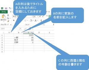 lifeplan-step1-2