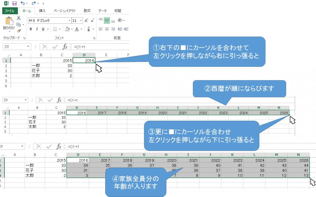 lifeplan-step1-4