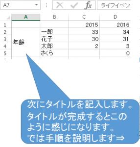 lifeplan-step1-6
