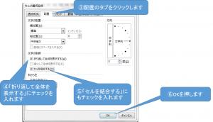 lifeplan-step1-8