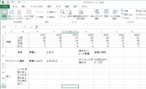 lifeplan-step4-1