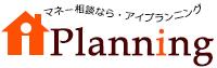 ファイナンシャルプランナー飯村久美
